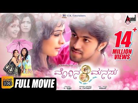 Moggina Manasu || Kannada HD Movie || Mr & Mrs Ramachari Yash & Radhika Pandit || Romantic Movie