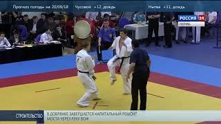 Пермь примет сильнейших каратистов России