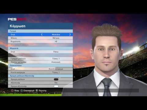Pro Evolution Soccer 2017 Greek GamePlay Master League