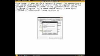 Как закодировать файл(, 2012-11-22T14:35:30.000Z)