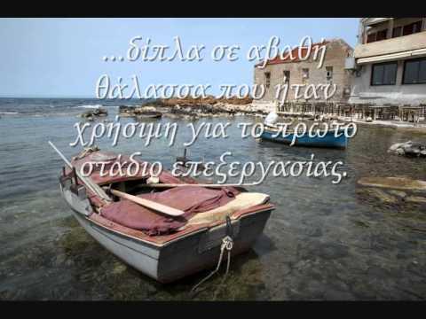 Ταμπακαριά Χανίων - Η ιστορία τους.