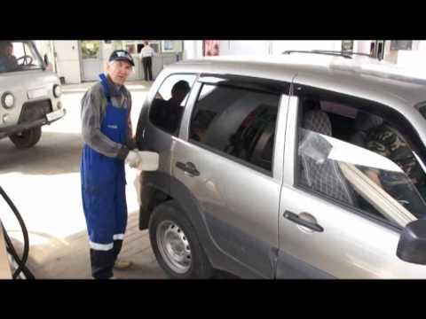 Работа в нефтеперерабатывающей отрасли