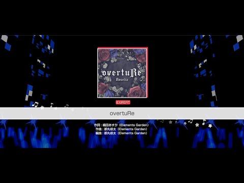 『overtuRe』Roselia(難易度:EXPERT)【ガルパ プレイ動画】