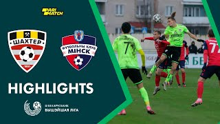 Highlights. Shakhter - Minsk