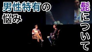 永久脱毛がしたい鈴村健一「この間本気でメイクさんに聞いた」 保村真 検索動画 7