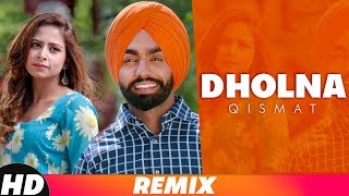 Song: dholna (remix) singer: b praak lyrics: jaani music: digital promotions: gk design: vitamin v label: junglee music film credits starring...