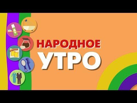 Телепрограмма в г. Москва -