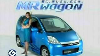 [CM] 米倉涼子 SUZUKI MRwagon「ビューティーサロン」篇 2003 BGM:松本...