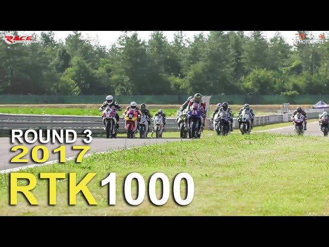 Race Attack 1000 2017 - Round 3 Modena GARA 2