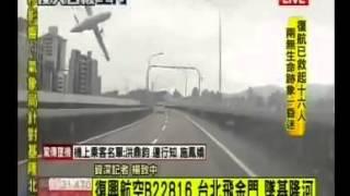 TransAsia Plane Crash in Taiwan