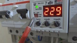 видео Однофазное реле напряжения РН-113