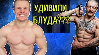 Виктор Блуд АТТЕСТАЦИЯ ГИРИ Тренировка В Новом Году