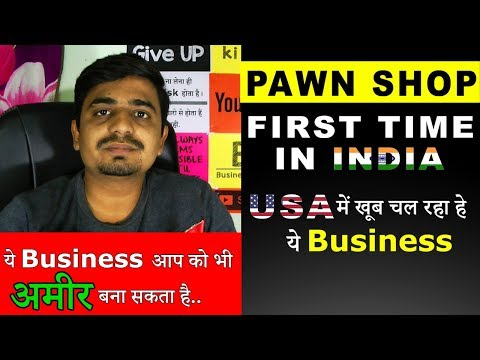 New Business Ideas In India , small business ideas in hindi , low competition business in India