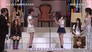 字幕 110609 AKB48 第三回總選 前田敦子 大島優子.mp4 前田敦子 動画 29