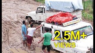 Most dangerous slippery road - Gulmi Nepal