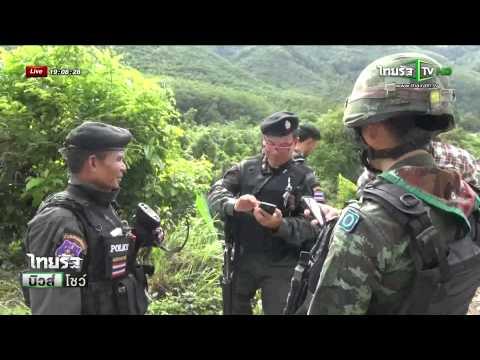 กู้รถ ตชด. ยะลาตกเหว    05-07-58   ไทยรัฐนิวส์โชว์   ThairathTV