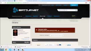 взлом Battle.net на игры(fantasiedaten.ohost.de., 2013-03-31T09:25:21.000Z)