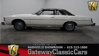 1975 Ford LTD Brougham- Gateway Classic Cars of Nashville #124