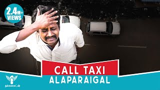 Call Taxi Alaparaigal - Nakkalites