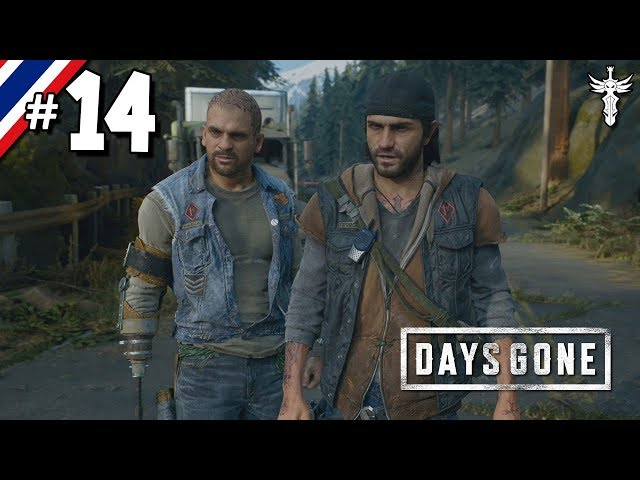 Days Gone #14 แขนกลคนเมาเหล้า