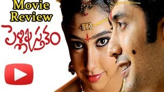 Pelli Pustakam - Movie Review - Niti Taylor, Rahul Ravindran [HD]
