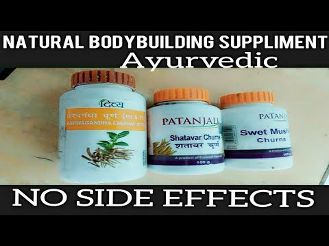 World's Best Natural Ayurvedic Bodybuilding Suppliments in world- Health and Fitness 2017