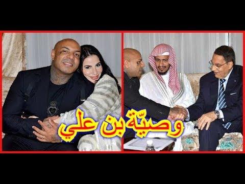 كادوريم يكشف وصيّة بن علي وهذا مكان حفل الزواج !