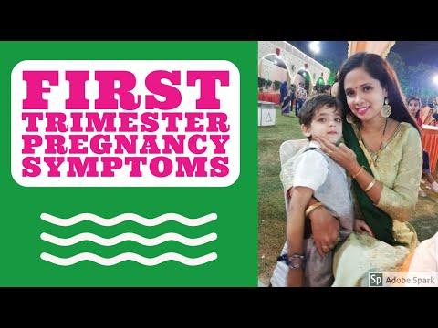 First trimester pregnancy symptoms in hindi    Indian pregnancy symptoms   Indian pregnancy Series  