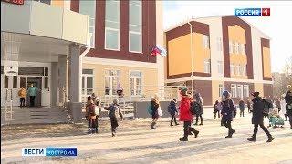 В новой школе в Костроме прошли первые уроки