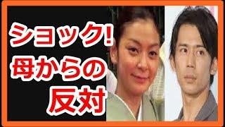 田畑智子 岡田義徳がけじめ婚宣言も母は結婚反対! 田畑智子 動画 30