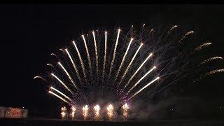 Pyroforum 2014 - Bavaria - Fireworks - Feuerwerk - Witten - 29-3-2014