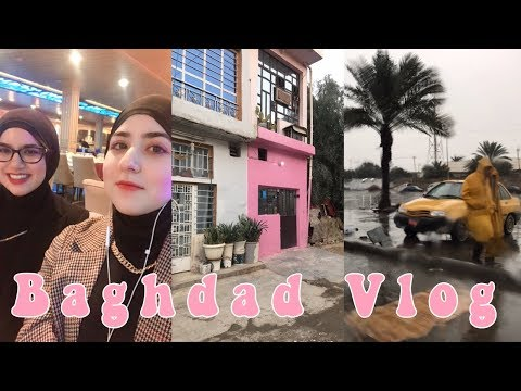Going Back To Baghdad After 15 Years : A VLOG