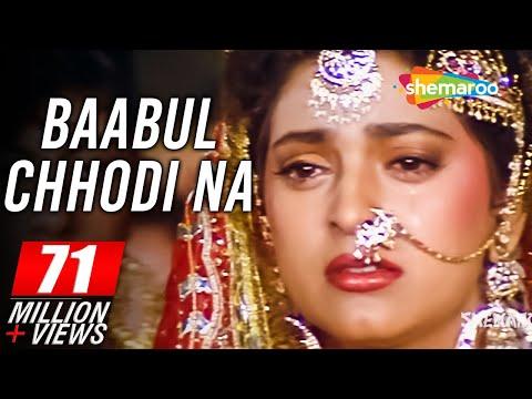 Babul free download indian leti ja ki duayen song