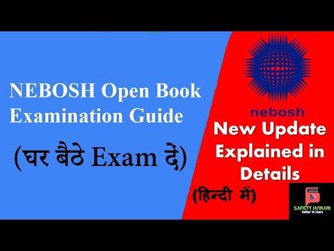 NEBOSH IGC OPEN BOOK EXAM GUIDE, ओपन बुक एग्जाम की पूरी जानकारी I FULL GUIDE IN HINDI
