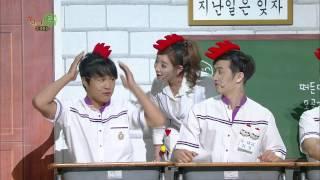 [HIT] 개그콘서트-잘 웃는 파닭이 된 '차태현'의 깜짝 출연! 닭치고.20140907