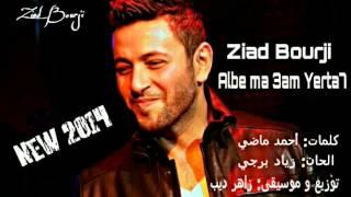 Ziad Bourji--albe ma 3m yrta7_New 2014