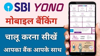 How to Create Sbi Yono Internet Banking Online 2020 | Sbi Yono Registration With Atm Card