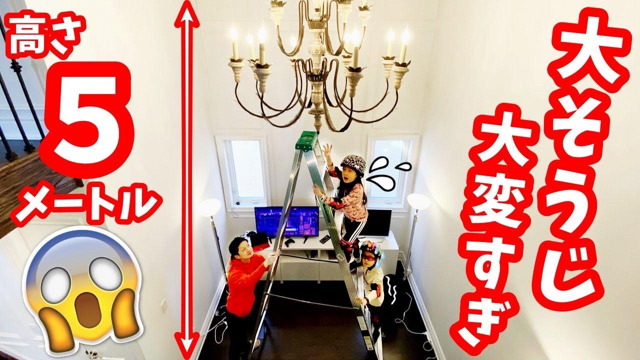 引っ越し チャンネル かほ せい かんあきチャンネルの年収はいくらで引越した新居のマンションはどこ?うざいしアンチが多い?
