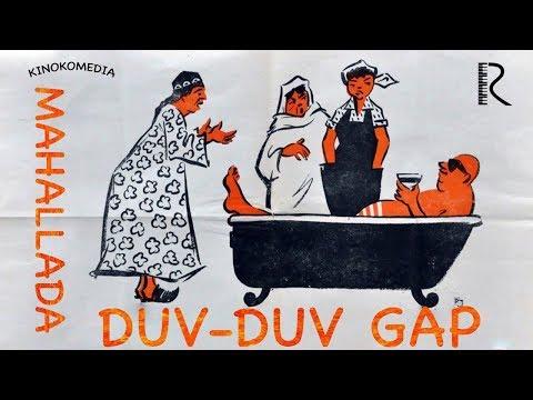 Mahallada duv-duv gap (o'zbek film)   Махаллада дув-дув гап (узбекфильм) 1960 #UydaQoling