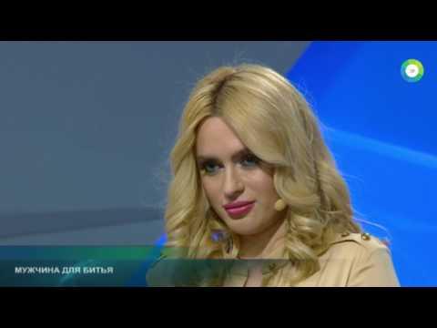 Алена Полынь первая на ТВ говорит о Чине Женчины (Слово за слово)