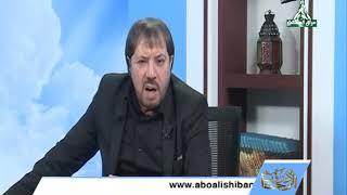 Gambar cover أبو علي الشيباني يتكلم عن اردوغان الداعشي