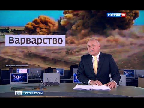 Сирия, ИГИЛ, последние новости 04 мая 2017. Ящик Пандоры