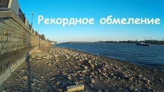 Река Дон обмелела, Ростов 2016 год
