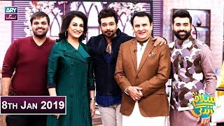 Salam Zindagi With Faysal Qureshi - Bushra Ansari & Behroze Sabzwari - 8th January 2019