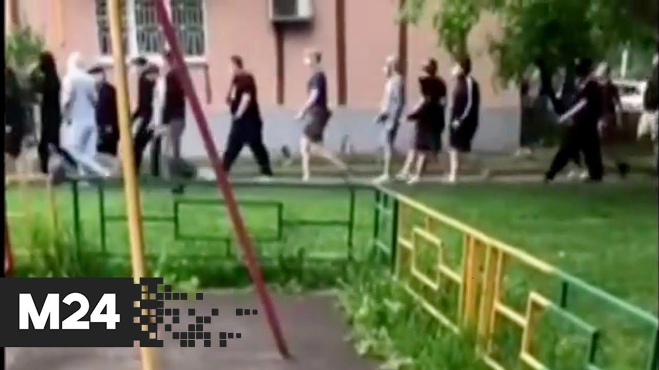 Новые кадры массовой драки со стрельбой на севере Москвы  Москва 24