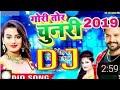 Gori Tor Chunari Ba Lal Lal Re Dj Remix Song mp3 song Thumb
