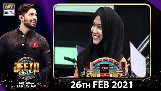 Jeeto Pakistan – Guest: Aadi Adeal Amjad – 26th February 2021