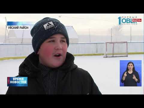 Хоккеисты Уйского района остались без спорта