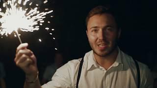 Ведущий на свадьбу в Самаре Дмитрий Фокс (Промо-видео 2018)