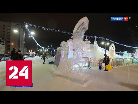 31 декабря может стать выходным, но не в этом году - Россия 24